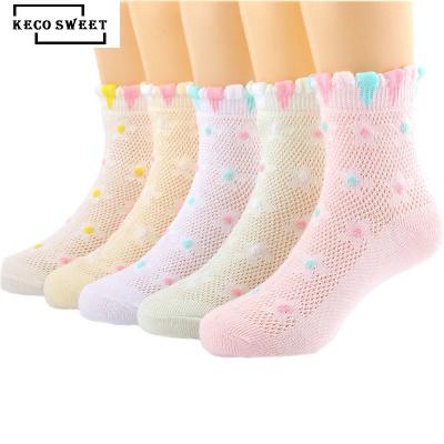 keco sweet 春夏季兒童襪子棉質男童女童中筒眼透氣薄款襪大中小童寶寶襪子