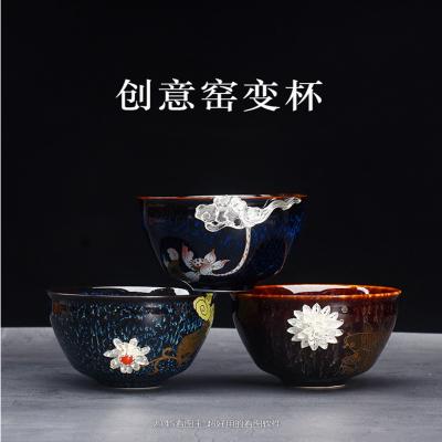 加工定制茶杯 窑变陶瓷主人杯 功夫茶具贴花杯子套装 均窑白瓷杯