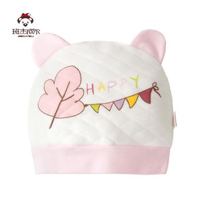 班杰威尔Banjvall婴儿帽子秋冬季男女宝宝新生儿胎帽儿童纯棉春秋护耳0-9个月