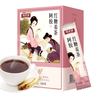 固本堂阿膠紅糖姜茶大姨媽小袋裝200g/盒裝 速溶顆粒老姜母茶老姜湯