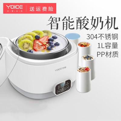 優益(Yoice)2020新款YY-Y-SA12不銹鋼酸奶機家用全自動多功能迷你自制小型納豆米酒三合一發酵1L微電腦式