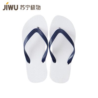 JIWU брэндийн хальтардаггүй эрэгтэй салаатай тавчик цагаан цэнхэр 40-41
