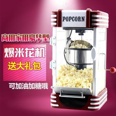 阿斯卡利(ASCARI)全自动影院商用爆米花机 家用爆米花机器 爆谷机小吃设备