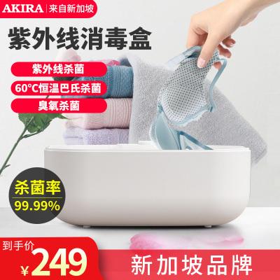 愛家樂(AKIRA)DC8 內衣內褲消毒機烘干機干衣機家用小型毛巾殺菌器高溫紫外線除菌內衣收納盒烘干盒