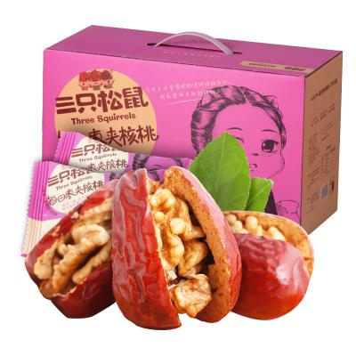 新品【三只松鼠_每日棗夾核桃750g/箱】新疆特產大紅棗干果零食