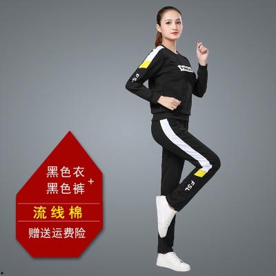 杨丽萍广场舞服装新款套装秋装运动休闲曳步舞健身跳舞运动服女