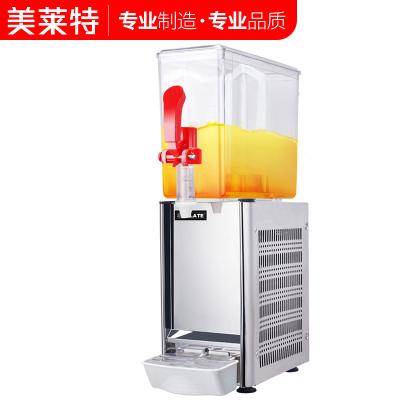 美莱特LSP-10单缸冷热饮料机/冷饮机 果汁机 商用冷饮机