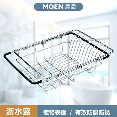 MOEN摩恩 不锈钢耐用可调式沥水篮洗菜篮 23701 优质厨房水槽配件