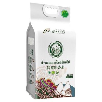 泰国进口王家粮仓有机茉莉香米2.5kg5斤长粒大米炒饭煲仔煮饭焖饭