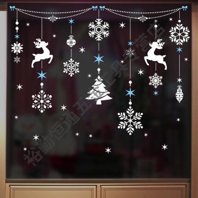 橱窗玻璃贴纸商场店铺布置窗户挂件圣诞节装饰品墙贴画雪花窗花