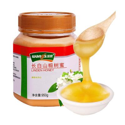 汪氏(wangs)椴樹蜜蜂蜜950g/瓶 純正長白山雪蜜結晶蜜瓶裝 蘇寧配送