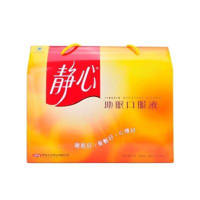 靜心 太太藥業 口服液15ml*30支(150g)禮盒裝 草本配方 睡眠好骨骼好心情好