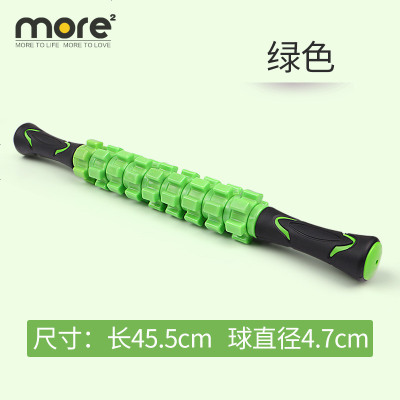 为易达( DA) 齿轮肌肉按摩棒健身按摩器肌肉放松腿部背部颈部健身按摩棒筋膜棒