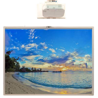 【套餐】NOMICO 75英寸智能会议触摸电子白板多媒体教学投影一体机(i5-8G)商用+爱普生CB-696Ui投影仪