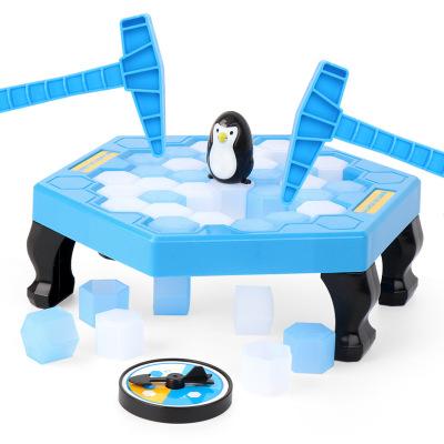 酷伴樂 大號拯救企鵝敲冰塊益智早教企鵝破冰男女孩桌面游戲親子互動玩具
