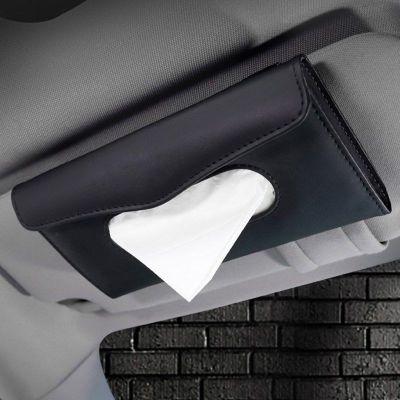 創意車載紙巾盒汽車扶手箱抽紙盒遮陽板掛式紙巾抽可愛汽車裝飾品 黑色紙巾盒【不帶紙巾】