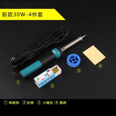 電烙鐵家用套裝焊臺電洛鐵電焊筆恒溫可調溫錫焊焊接電子維修工具 新款30W-4件套