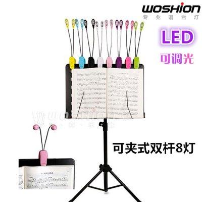 WOSHION乐谱架灯LED灯珠夹式钢琴吉他乐器笔记本USB谱台灯双头4灯