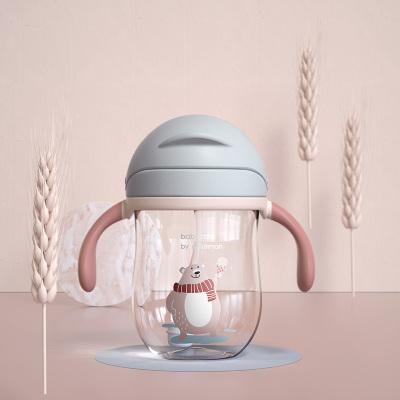 baby care嬰兒學飲杯 幼兒園寶寶防摔防嗆帶手柄重力球兒童吸管水杯 星際灰-240ml 2716