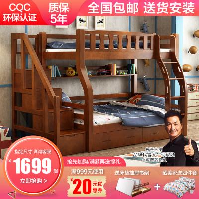 佰尔帝 上下床全实木床儿童床美式高低床成年 大人床双层床子母床多功能两层上下铺成人母子床上下铺
