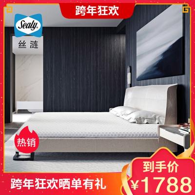 Sealy/丝涟床垫 乳胶床垫双人床垫1.8米 云系列薄垫5cm