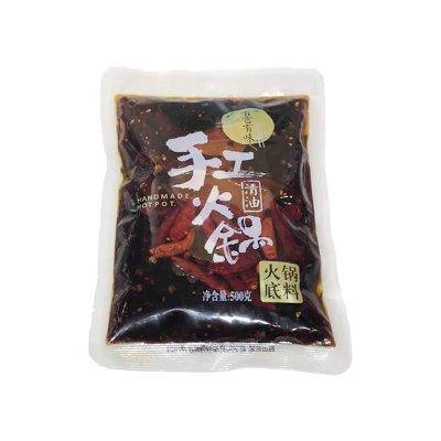 手工火锅底料(清油)500g