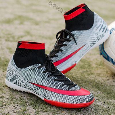 珂卡慕(KEKAMU)新款高幫足球鞋男女碎釘長釘學生訓練鞋兒童足球鞋