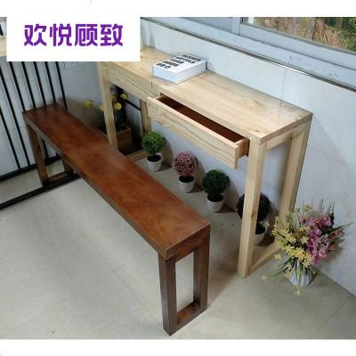 簡約玄關桌入玄關柜實木玄關臺過道擺件桌臥室小書桌辦公桌定制