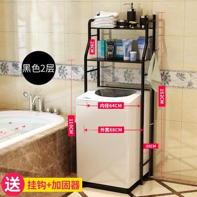 厚衛生間馬桶置物架上方浴室毛巾三角壁掛廁所收納落地架子柜子 定制