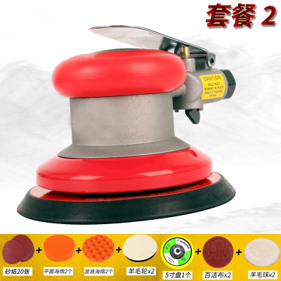 气动打磨机抛光机风磨机打蜡机木工干磨机砂纸机-5125 BD-5125本色套餐2