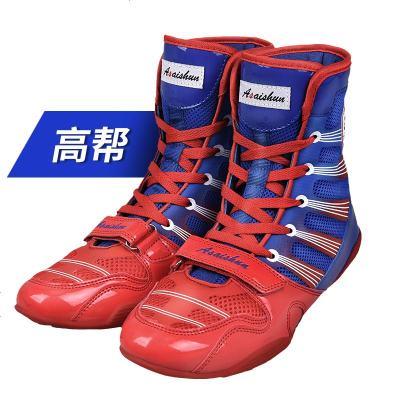 拳击鞋男女摔跤鞋散打鞋高帮格斗专业训练比赛鞋子跤靴长靴