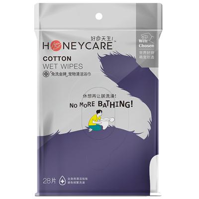 好命天生(Honeycare)宠物清洁浴巾20cm*30cm/28片*2包 狗狗消毒湿巾净味湿纸巾 猫咪浴巾洗澡清洁用品