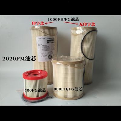 油水分离器滤芯2020PM2010纸芯2040TM柴油滤芯1000FH900FG500滤