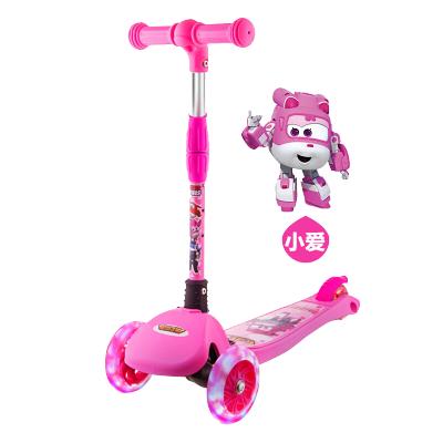 超级飞侠儿童滑板车2-6-12岁 三轮闪光多档可调 宝宝滑滑车踏板车摇摆车溜溜车代步车