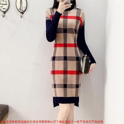 打底连衣裙女冬配大衣时尚气质长袖针织拼接休闲包臀裙中长款显瘦