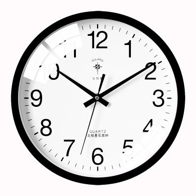 北極星(POLARIS)時尚大氣夜光掛鐘客廳掛鐘辦公靜音時鐘液晶顯示掛表簡約創意家用石英鐘表臥室炫彩圓形壁鐘