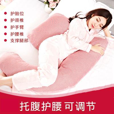 孕妇枕头护腰侧睡枕孕妇抱枕托腹多功能u型睡觉孕妇垫子智扣侧卧睡垫