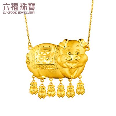 六福珠寶囍愛系列足金祝福傳喜黃金項鏈女款套鏈(計價)HIG30011S
