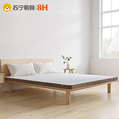 8H床墊小米生態鏈乳膠床墊 可折疊乳膠黃麻床墊復合床墊子 黃麻棕櫚床墊 偏硬
