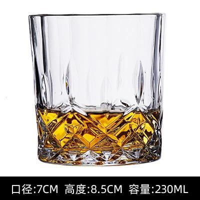 貢宮歐式洋酒杯子水晶玻璃威士忌杯家用啤酒杯創意ins風酒吧酒具 03款酒杯(230ml)