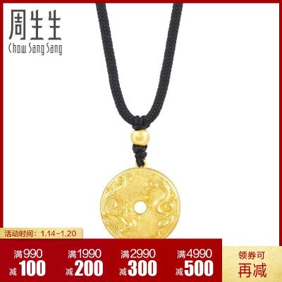 周生生(CHOW SANG SANG)黄金(足金)东方古祖古法黄金龙凤古钱项链90891N计价