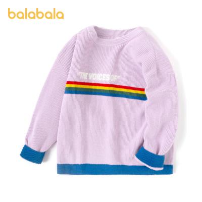 巴拉巴拉女童毛衣女童針織衫2020新款秋裝新款中大童套頭毛衫甜美