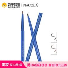 NACOLA 蓝牛仔流顺旋转眼线笔(复古浓密黑)0.3g