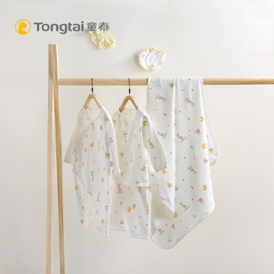 童泰新款新生兒大禮包四季純棉內衣男女寶寶用品嬰兒禮盒多件套