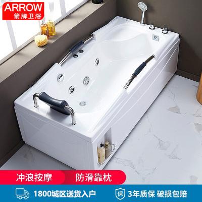 箭牌(ARROW)衛浴浴缸沖浪浴缸按摩浴缸成人單群邊浴缸AC110SQ/AC111亞克力浴盆