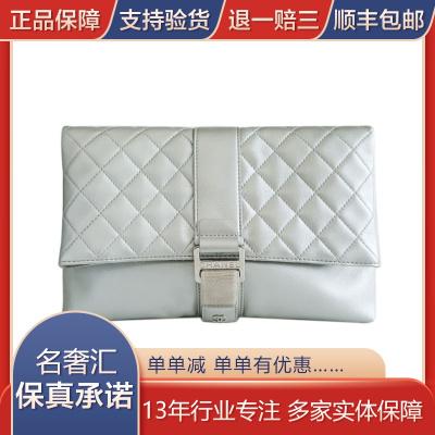 【正品二手95新】香奈儿(CHANEL)女士浅银色羊皮大号手拿包 时尚 女包 全套 含票