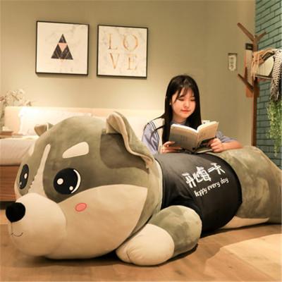 心向绒 哈士奇公仔布娃娃可爱二哈毛绒玩具长条抱枕大号狗狗玩偶女孩床上睡觉抱枕