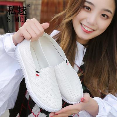 私魅夏季新款皮面女鞋平底懶人鞋一腳蹬套腳小白鞋韓版透氣女鞋