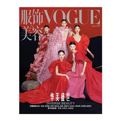 VOGUE 服饰与美容 2020年2月号 君子的品格 罗晋 朱亚文 张若昀 中国模特之光 杜鹃