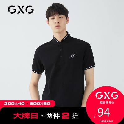 【兩件2折:94】GXG男裝2020年熱賣新款商場同款黑色短袖polo衫翻領套頭上衣國潮